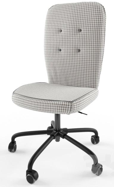 Кресло Lillhojden