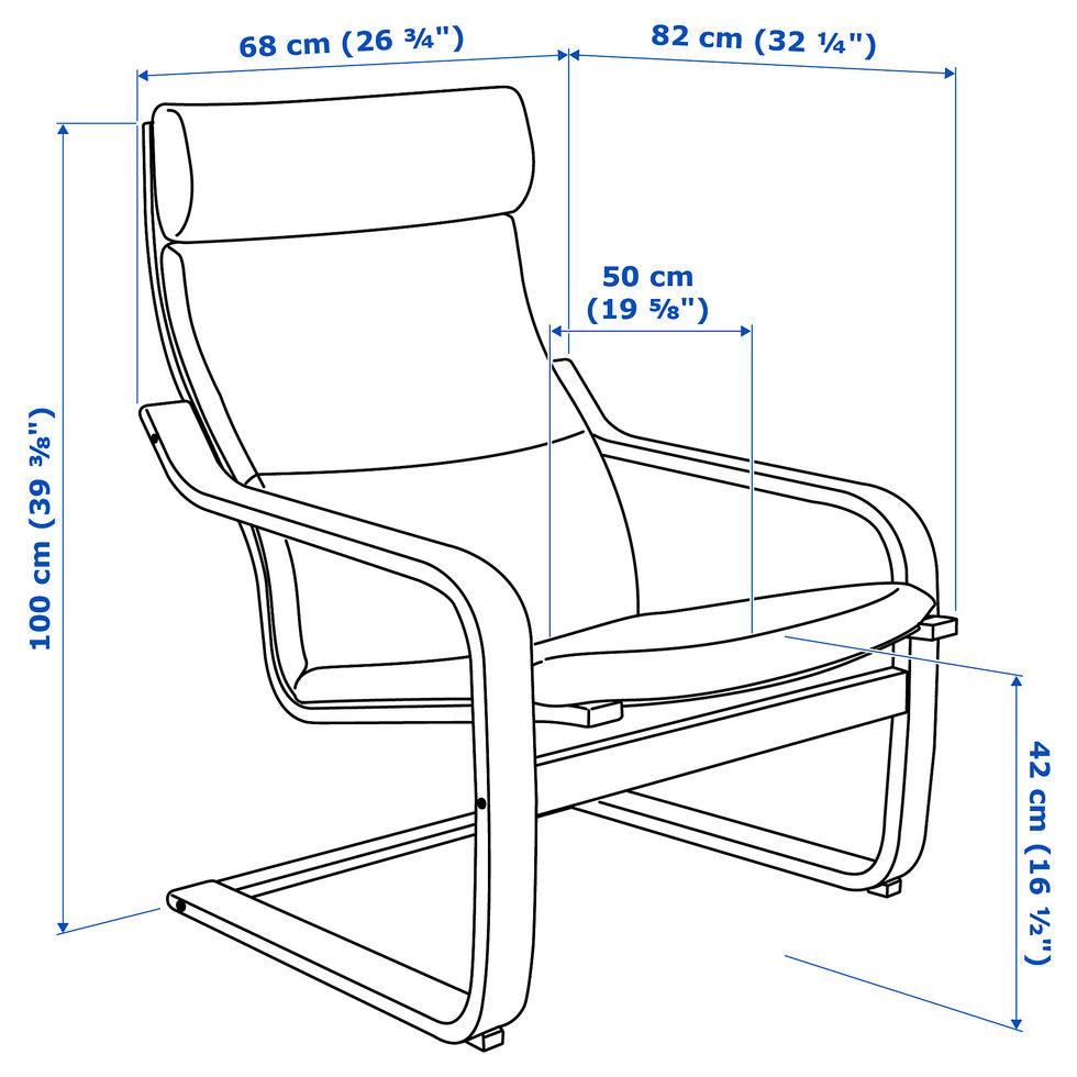 Размеры кресла Поэнг