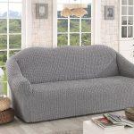 Серый чехол для мебели