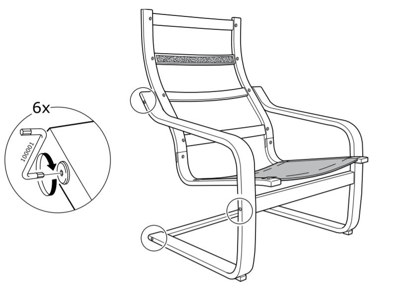 Сборка кресла Поэнг от Икеа