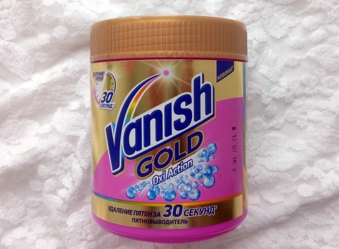 """""""Ваниш"""""""