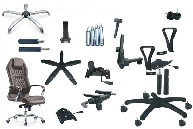Комплектующие для офисного кресла