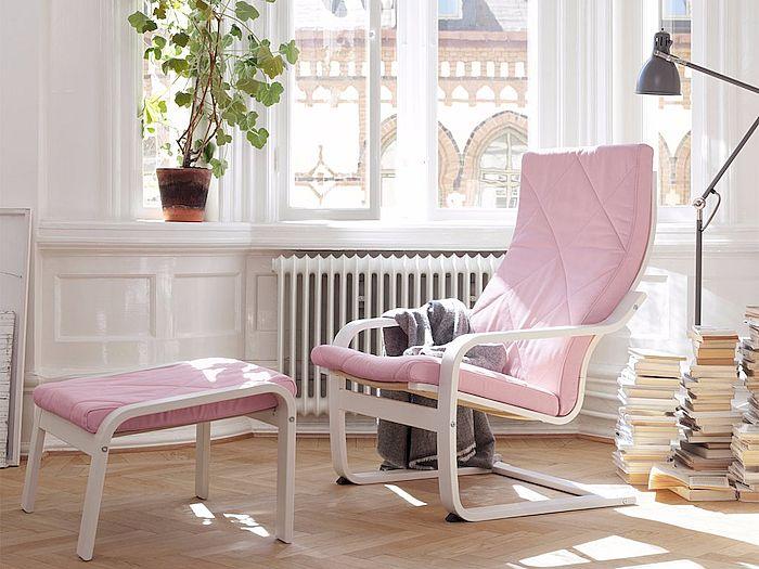 Модель поэнг розовое