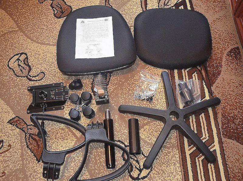 Кресло офисное разобранное