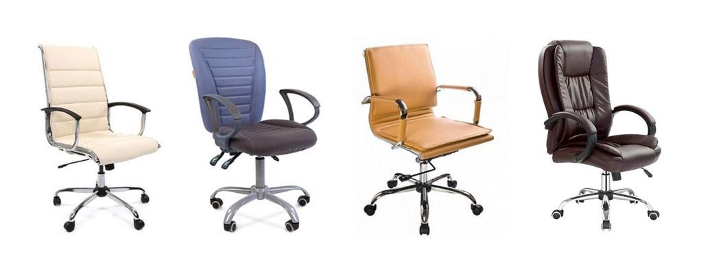 Офисные кресла как выбрать