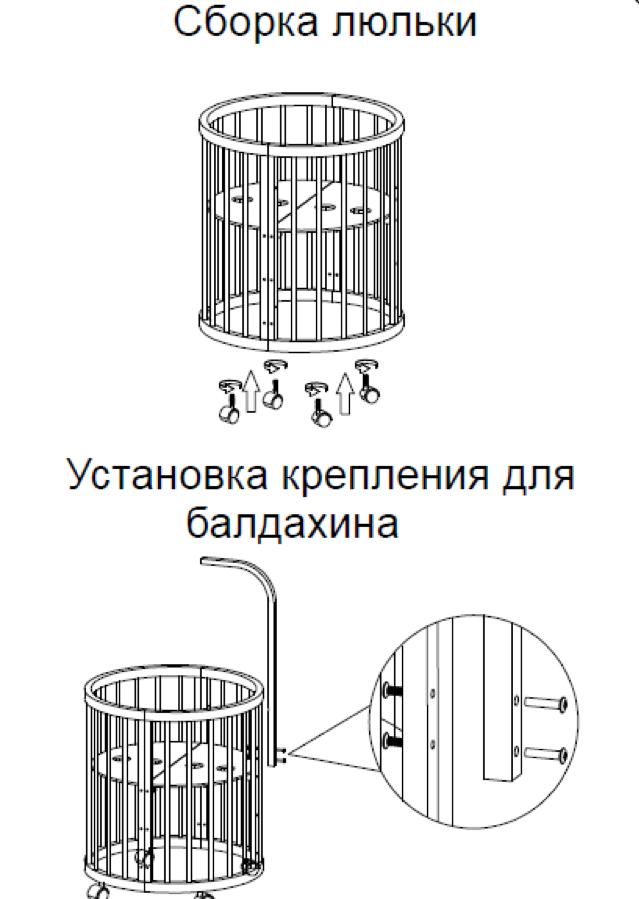 установка крепления для балдахина
