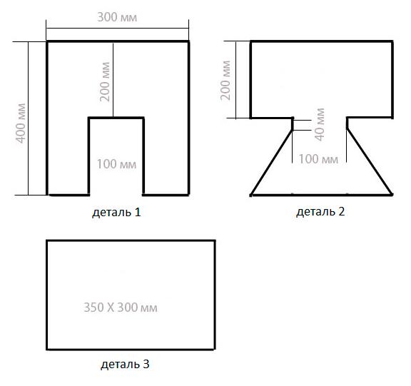 Табуреты из фанеры 22 фото изготовление своими руками чертежи и схемы складных и обычных табуретов из фанеры и ДСП