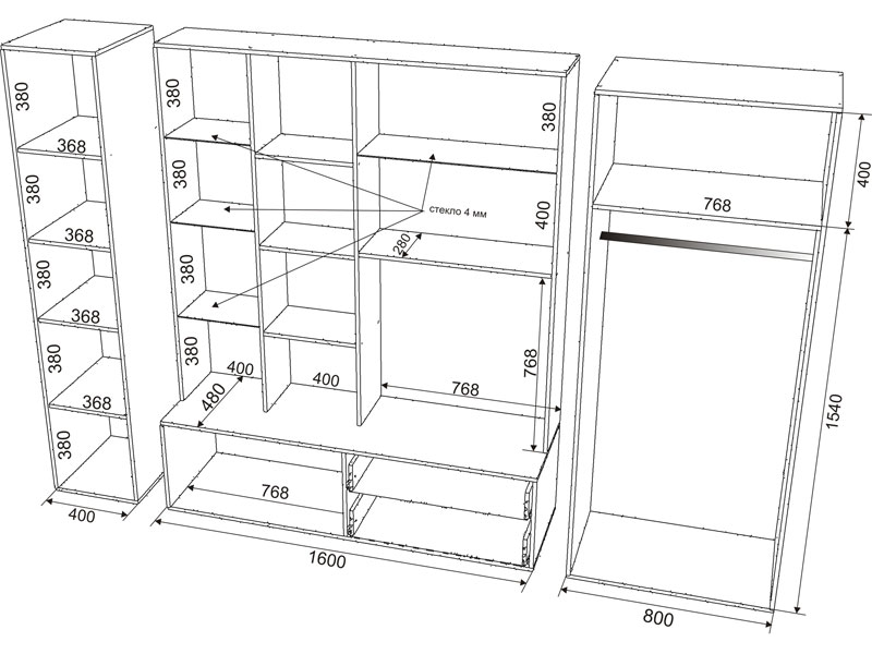 Мебель для гостиной своими руками чертежи