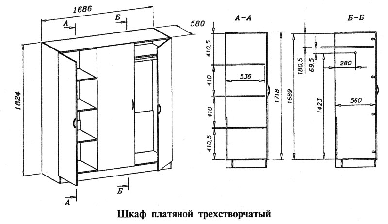 Как сделать двухстворчатый шкаф