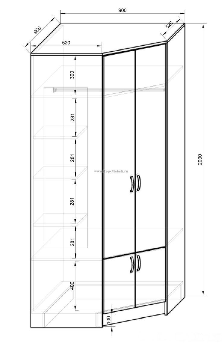 Встроенный угловой шкаф своими руками чертежи и схемы 966