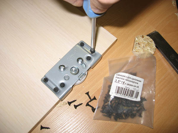 Шкаф купе ремонт роликов